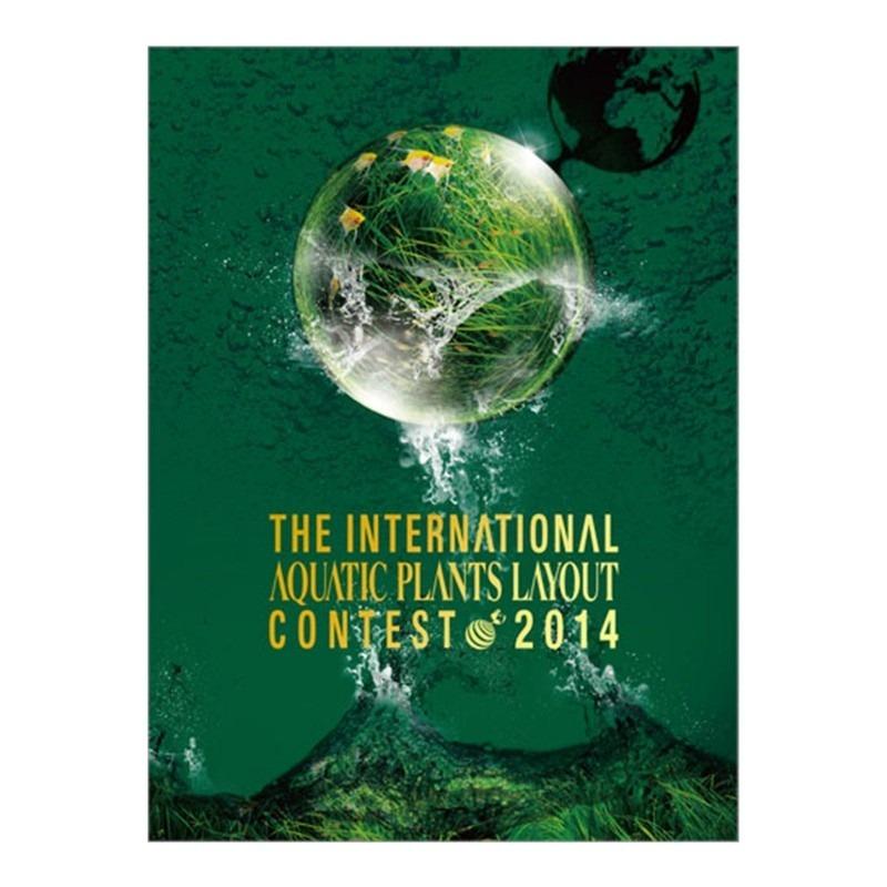 IAPLC Contest Book 2014