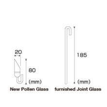 ADA New Pollen Glass - CO2 diffuser