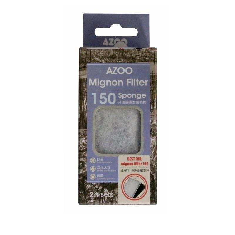 AZOO Sponge filtermateriaal Mignon