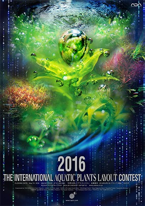 IAPLC 2016